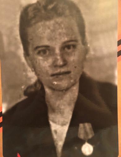 Коняева Анастасия Васильевна
