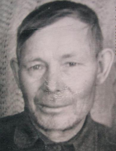 Портнягин Митрофан Степанович
