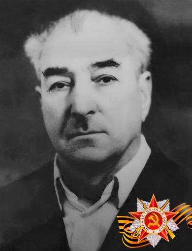 Сарсоматьян Арут Ованесович