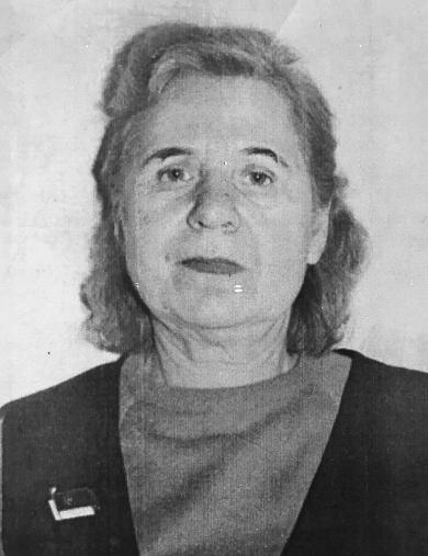 Липовская Александра Петровна