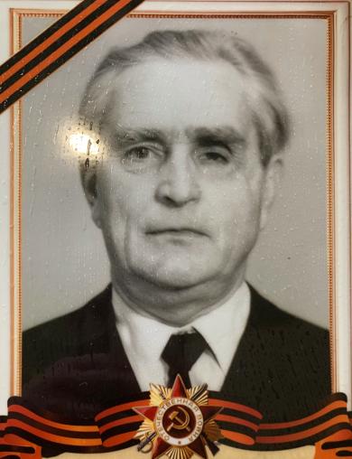 Ваничкин Иван Степанович