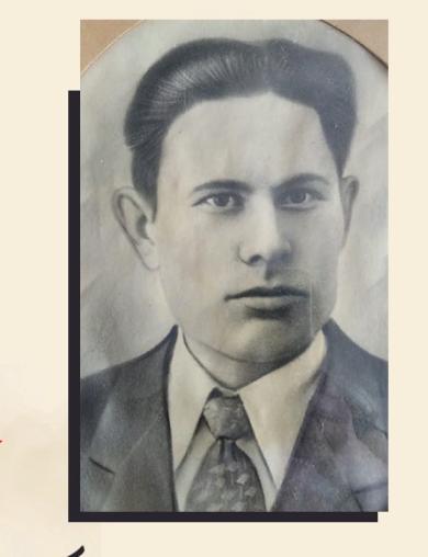 Горемыкин Иван Иванович
