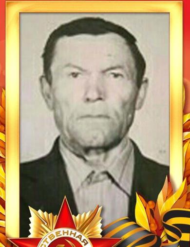 Некрасов Иван Илларионович