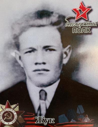 Жук Петр Никифорович