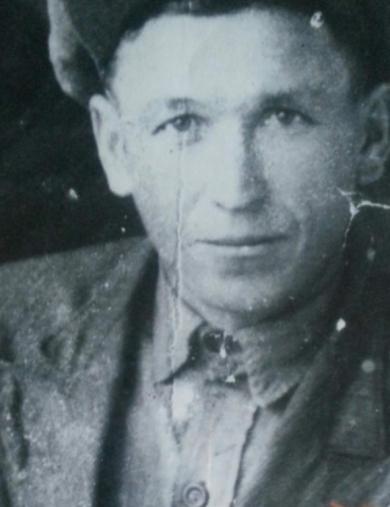 Кочерга Савелий Максимович