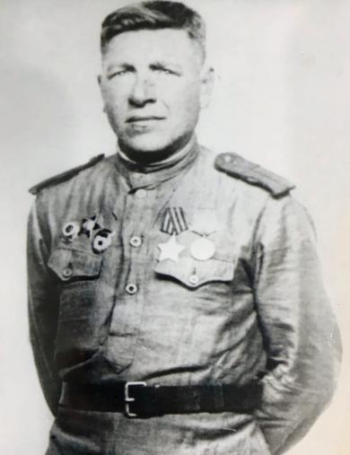 Яшин Михаил Герасимович