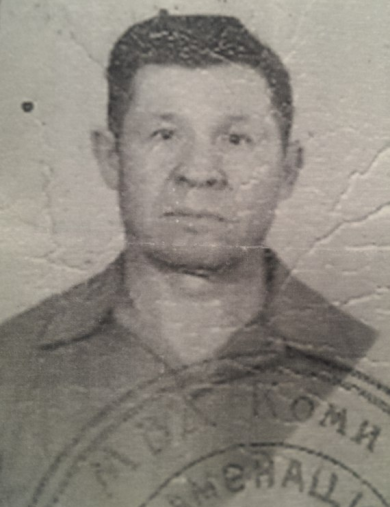 Иванов Николай Иосифович