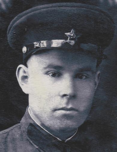 Фрик Александр Александрович