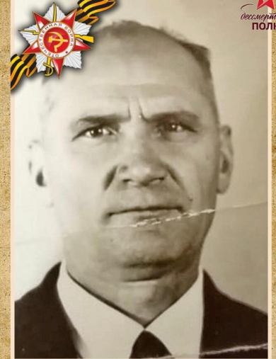 Евсеенко Александр Андреевич