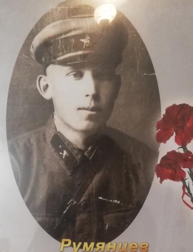 Румянцев Александр Матвеевич