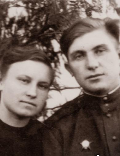 Лукашевы Вера и Дмитрий