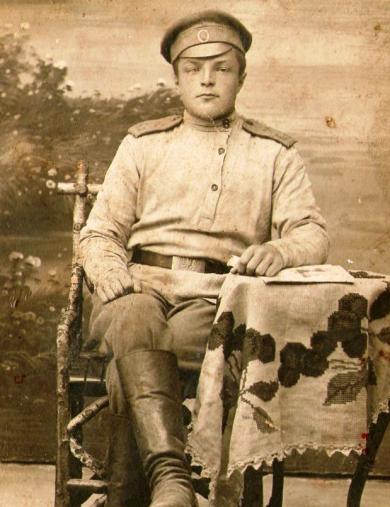 Угланов Сергей Александрович