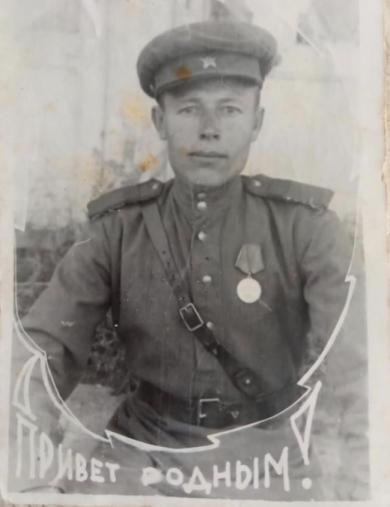 Чураков Серафим Павлович
