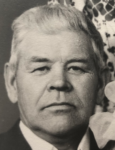Новосельцев Степан Павлович