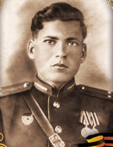 Фомин Фёдор Васильевич