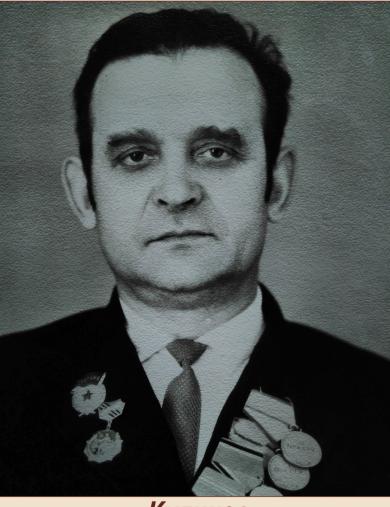 Куликов Алексей Георгиевич