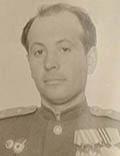Бурменко Алексей Давыдович