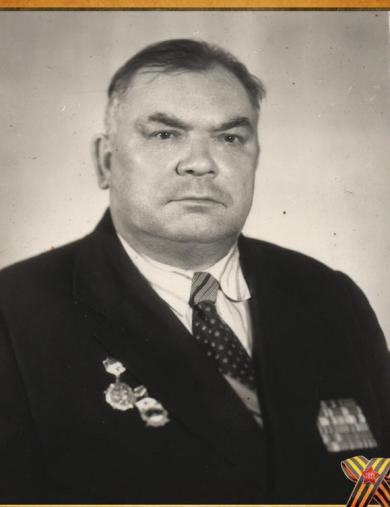 Новиков Александр Андреевич