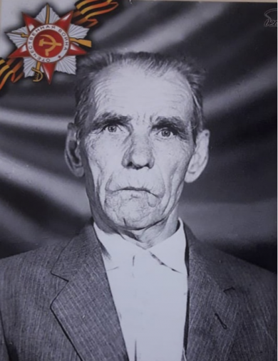 Варакин Алексей Фёдорович