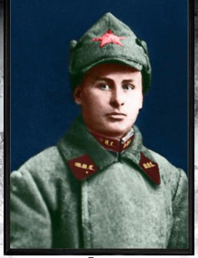 Лошак Лукьян Иванович