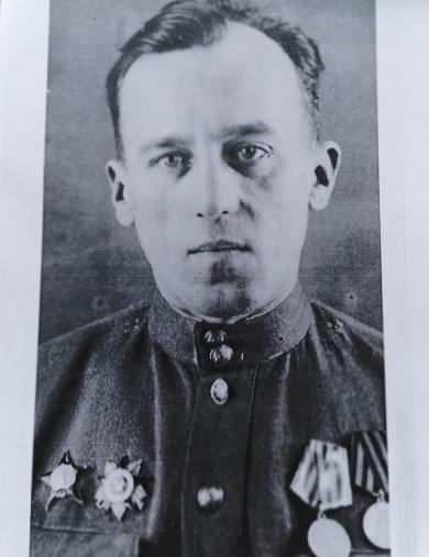 Андреев Алексей Васильевич