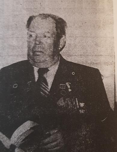 Серпичев Иван Алексеевич