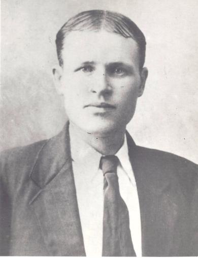 Агафонов Константин Петрович