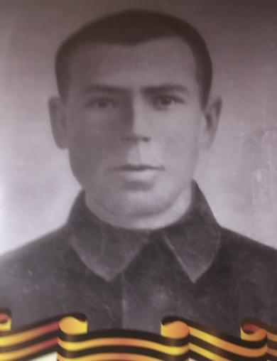 Маринин Андрей Иосифович