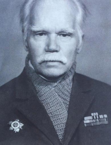 Коробейников Александр Иванович
