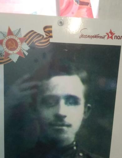 Чиняков Василий Васильевич