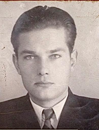 Аксёнов Юрий Николаевич
