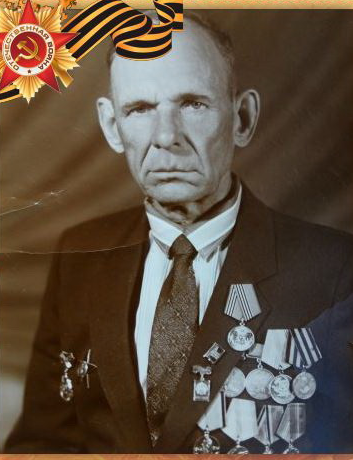 Зотеев Анатолий Андреевич