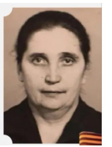Бахтиярова Зинаида Степановна