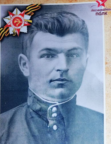Крухмалев Иван Стефанович