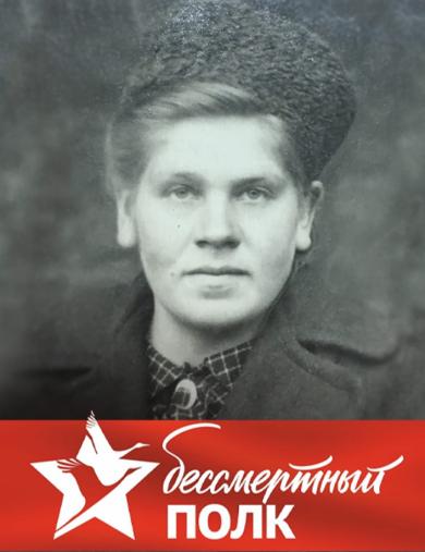 Ефимова (Становова) Нина Ивановна