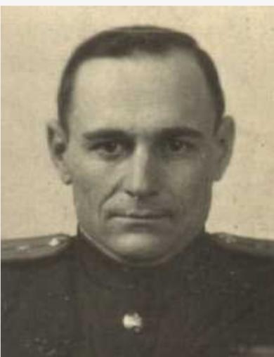Виноградов Иван Семенович