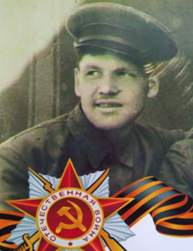 Лыков Алексей Фёдорович