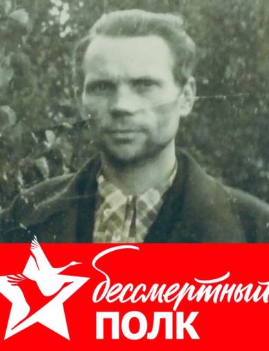 Баранов Иван Фёдорович