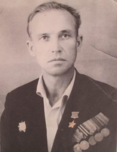Гаганов Алексей Георгиевич