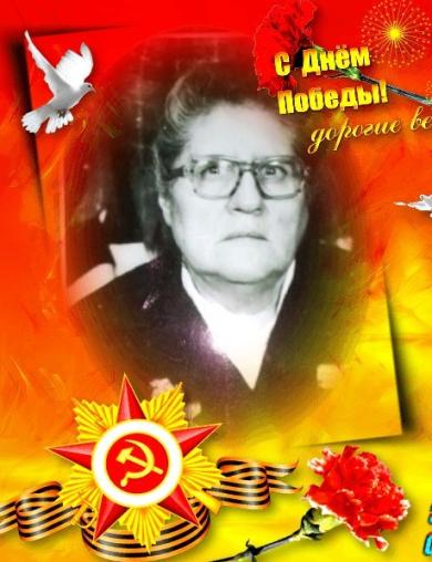Бушманова Лидия Андреевна