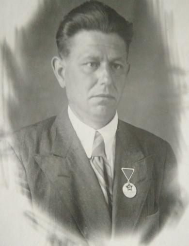 Волков Иван Иванович