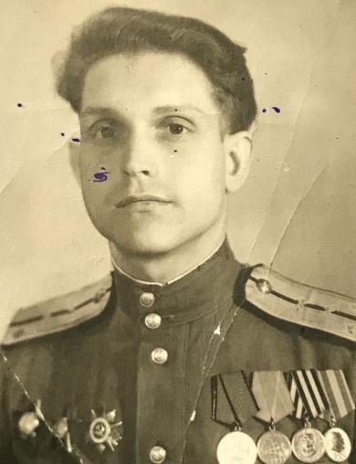 Трофимов Иван Иванович