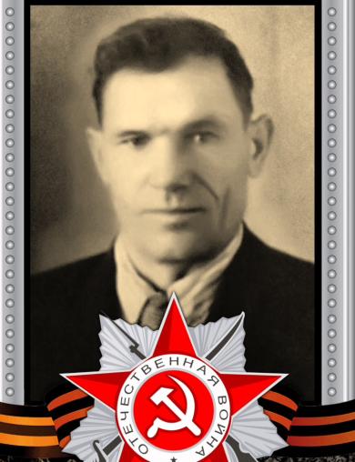 Лоскутов Михаил Максимович