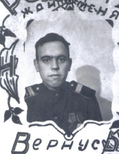 Контелеев Александр Иванович
