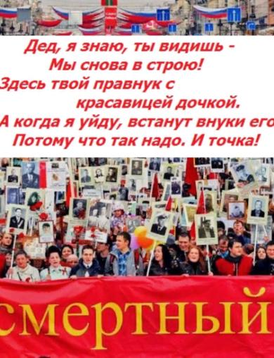 Юркин Иван Потапович