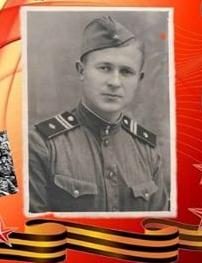 Смирнов Георгий Сергеевич