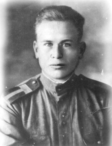Юрченко Пётр Федорович