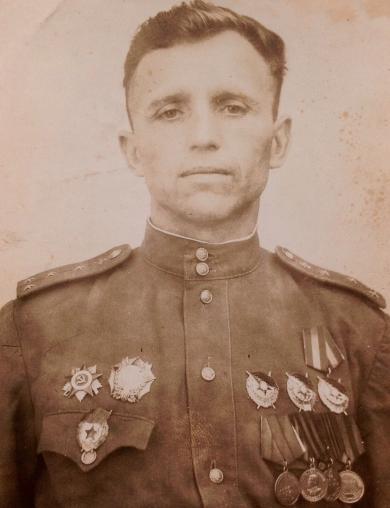 Левин Алексей Иванович