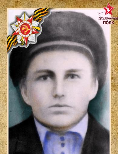Боднев Михаил Иванович