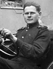 Пахомов Валентин Алексеевич
